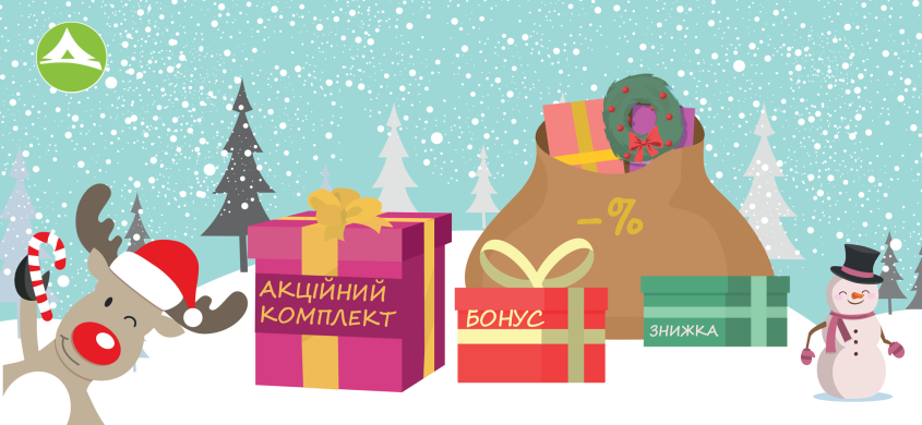 Графік роботи магазину на зимові свята! - Робінзон — магазин товарів ... 9672de2da3f24