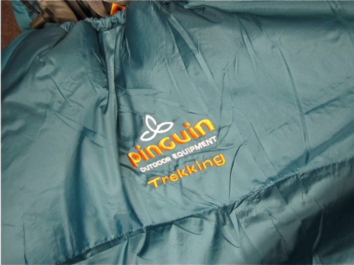 Спальник Pinguin Trekking NEW (EN 2/-4/-20°C)